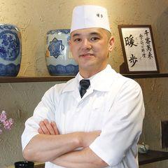 シェフ 篠塚 久雄