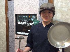 シェフ 淺井洋