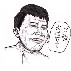 調理責任者 佐藤 光(さとう ひかる)
