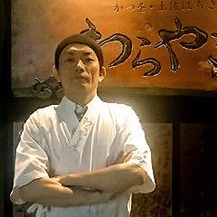 事業部料理長 藤代 将(ふじしろ まさる)