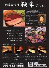 料理長&店長 小坪 寛(こつぼ かん)