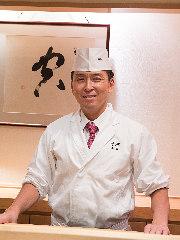 料理長 石塚 啓晃(いしづか ひろあき)