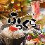 竃(かまど)で炊くご飯/玄界灘の豊かな漁...