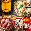 鶏料理 櫻島溶岩焼き・水炊き 居食家 華...
