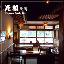 光和寿司Bar(居酒屋)