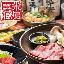 熊本の四季の味を楽しむダイナミックキッチ...