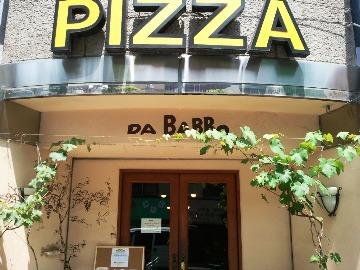 PIZZA DA BABBO