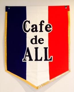 cafe de ALL