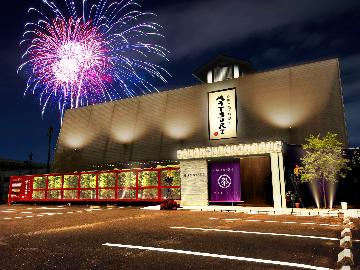 鉄板と鶏の踊場‐MATSURI〜祭り〜