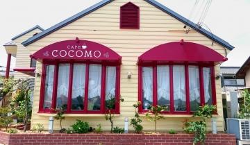 cafe  COCOMO