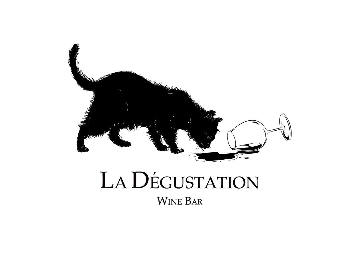 LA DEGUSTATION(ラデギュスタシオン)