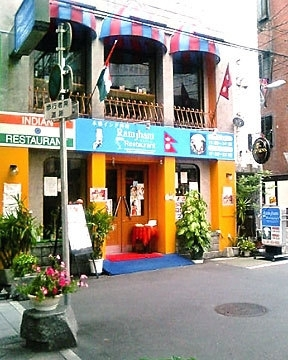 Ramjham Restaurant