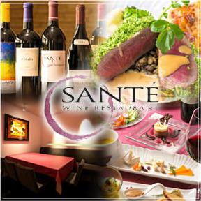 WINE RESTAURANT SANTE