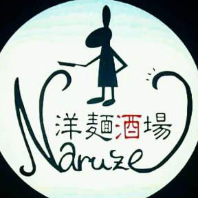 洋麺酒場 Naruze