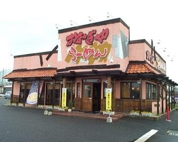おおぎやラーメン 笠懸店