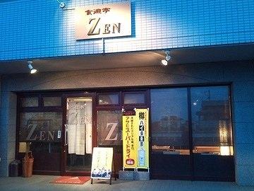 食遊亭ZEN