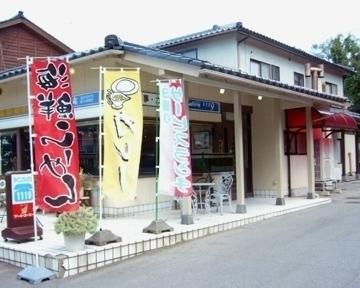 キッチン&カフェ・ギャラリー1119