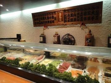 江戸前 金寿司