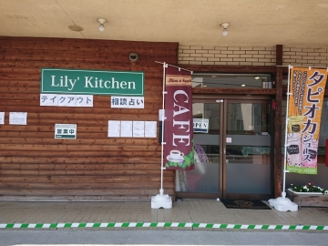 Lily' Kitchen