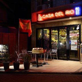本格スペイン料理&ステーキ カサ デル リオ