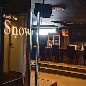 Asobi Bar Snow