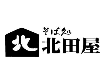 有限会社北田屋