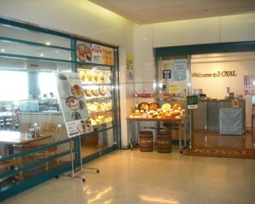ロイヤルコーヒーショップ 広島空港店