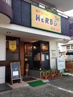 創作Dining HERBu