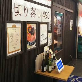 焼肉 東京苑 虎ノ巻
