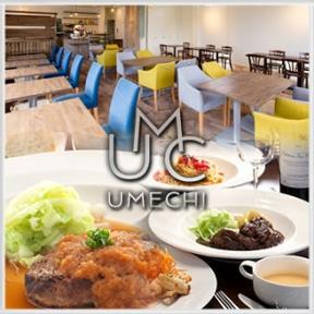 Bistro Cafe UMECHI 【ビストロカフェ ウメチ】
