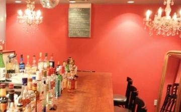 Bar Coco:Row