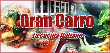 イタリア料理 Gran Carro