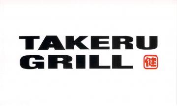 TAKERU GRILL