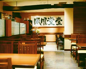 笹陣 飯田橋店