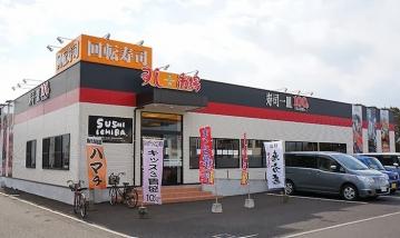 九州すし市場 都城店
