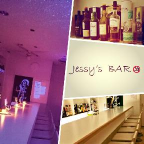 Jessy's BAR