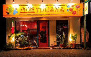 メキシコ食堂 ティファナ