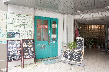 YuzuHana