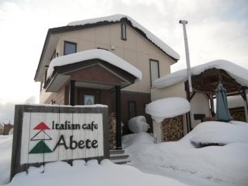 Italian cafe Abete