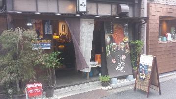 京のうまいもの屋 櫻