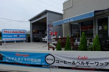 Garage&Cafe Neoring