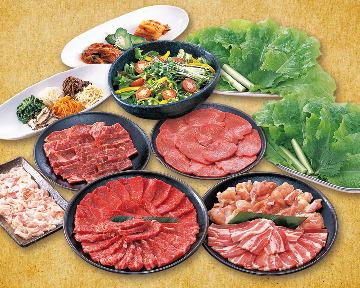 炭火焼肉 七輪房 三鷹井口店