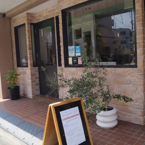 INDIAN SPICE FACTORY春日店