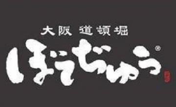大阪ぼてぢゅう 横浜ランドマーク店