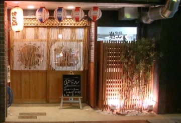 串と鍋 炭人 image