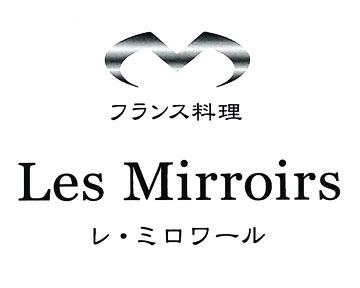 Les Mirroirs