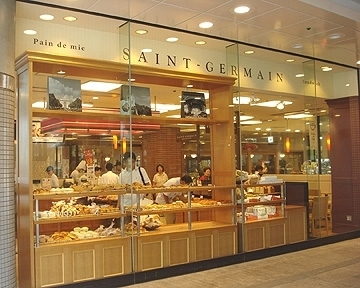 サンジェルマンエミオ保谷店
