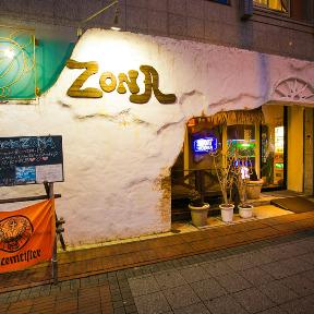 南国リゾートレストラン ZONA〜ゾナ〜