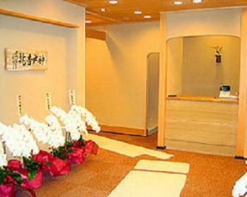 神戸吉兆 BBプラザ店