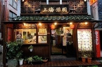 上海豫園 小籠包館